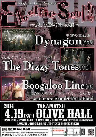 olive hall.jpg